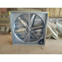 厂家生产1530型畜牧风机养殖鸡舍降温风机鸡笼专用