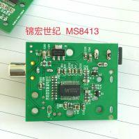 MS8413 光纤同轴解码芯片=CS8416+CS4344