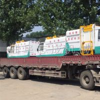 志成环保卫生自动装卸垃圾车 小区学校三轮垃圾收集车 绿色电动环卫车