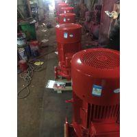XBD消防泵XBD13/20G-L喷淋泵型号37KW室外消火栓泵价格