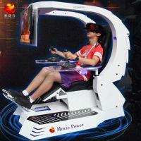 vr射击机就找影动力大型体验馆招牌VR设备项目机甲联盟坐着玩9DVR设备