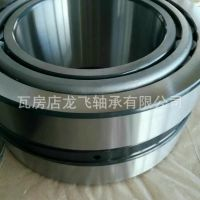 tapered roller bearings双列圆锥滚子轴承CRD-4015 CRD4015实物照