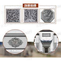广州山水砖雕摆件青砖砌块工程砖细抛方