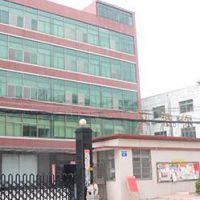 广州艾浩尔防霉抗菌科技有限公司