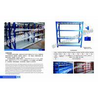 促销重庆固联货架:中轻型钢制货架,承载100~300kg/层,标准四层