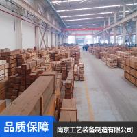 南京艺工牌高精度滚珠直线丝杠副加工中心厂家报价