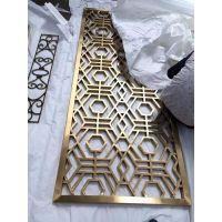 不锈钢花格 金属屏风 酒店装饰制品厂家