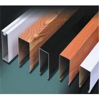 金属建材-U型方通吊顶-铁方通吊顶经久耐用,不易变形