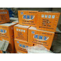 四川内江膨胀剂 防水剂 抗裂砂浆 粘结砂浆 瓷砖粘结剂厂家直供