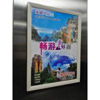 专业发布北京电梯海报广告
