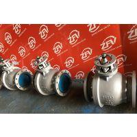 Q47F固定式软密封铸钢球阀-ZFV