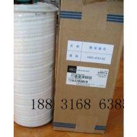陕西钢厂颇尔滤芯HC8200FKP8H供货商代理