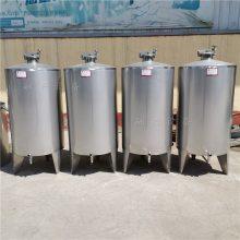 立式卧式储油罐 长期出售不锈钢储水罐 食品级双层不锈钢储酒罐出售 3吨不锈钢酒罐