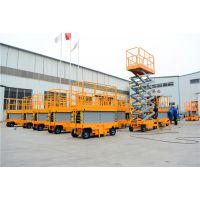 山东优质移动式升降机生产商 12米0.5吨四轮移动式升降机价格