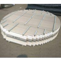 除雾器的钩起什么作用 Pvc材质 150-30脱硫除雾器 河北华强