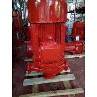 水泡泵厂家XBD1.6/12.5-65-125IA喷淋泵 稳压泵 消火栓泵消防泵