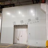上海静音房设计建造 迅达电梯静音房工程案例 泛德声学