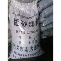 锰砂滤料,水处理滤料河南宏达供应