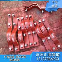 厂家直销支吊架管夹 化工系列A5双螺栓管夹 双孔三孔管夹管卡