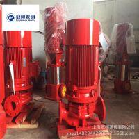 XBD12.8/111.1-200-330  消防泵扬程128米功率220KW 消防泵厂家