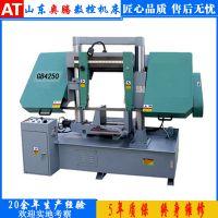 GB4250锯床图片 液压切割锯床
