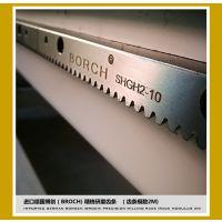 深圳数控开料机多少钱 昕凯1325四工序数控开料机厂家