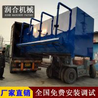 节能炭化炉 无动力限制 环保木炭机设备 新款发售