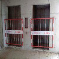 井口安全警示围栏 安全防护隔离网 宜昌基坑护栏网