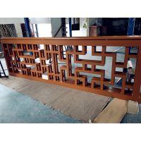 广州木纹铝窗花生产厂家,规格任意订做。