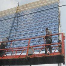 新疆防风抑尘墙 挡风抑尘网 煤场防尘板