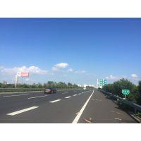宁扬高速公路汤汪收费站单立柱广告牌 -壹站式广告
