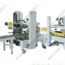 水生机械专业生产纸箱成型机、开箱机、开箱设备