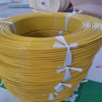 供应2.5平方AFT250铁氟龙电线电缆 上海常沪