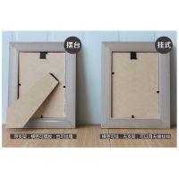 定制木色PS发泡摆台相框 简欧创意 欧美式10寸A4挂墙相框 画框相架厂家