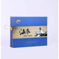 深圳厂家定做天地盖精装盒 翻盖礼品盒纸盒定制