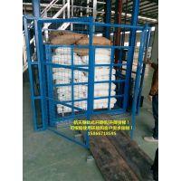 烟台导轨链条式升降机 工厂固定式升降台定制 装卸货物平台维修