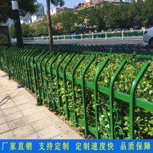 广东pvc绿化隔离护栏 佛山市政道路锌钢防护栏 高明公园铁艺围栏价格