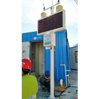 罗湖区水泥搅拌站 扬尘在线监测设备 工地TSP污染在线检测仪OSEN