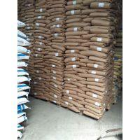 食品级L-苏氨酸生产厂家 工厂直销苏氨酸批发价格食品医药化妆品