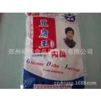 专业供应食品级 葡萄糖酸内酯 豆腐王 豆腐、豆腐脑凝固剂
