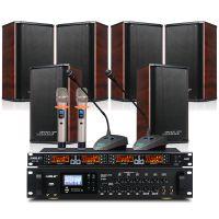 会议室音响套装 狮乐无线蓝牙定阻功放8820+壁挂箱BX-108红*6+SH10背景音乐系统
