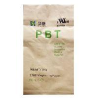 华塑PBT工程塑料、增强PBT母粒