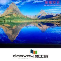 工厂直销优质德士威高清环保背喷灯片喷绘写真耗材1.52*30米