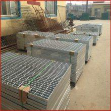 热浸镀锌钢格板 泳池地沟盖板 西安钢格板厂家