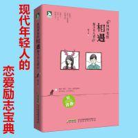 深圳企业宣传册设计定制,机关单位内刊排版印刷