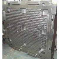 模具制造塑料托盘模具供应商