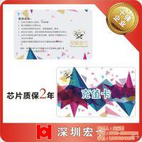 宏卡智能卡(图),酒店会员卡,上海市会员卡