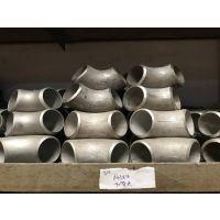 荷城316大量不锈钢工业弯头