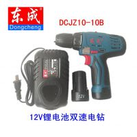 東成充電式起子電鑽DCJZ10-10(B型)正反轉可調速度