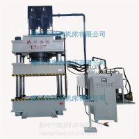 厂家直销1000吨四柱液压机 金属锻压成型油压机 热模压液压机